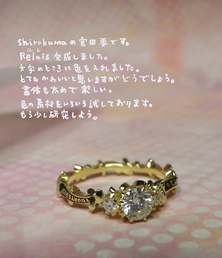 エンゲージengageアンティークダイヤモンドリング唐草K18文字刻印