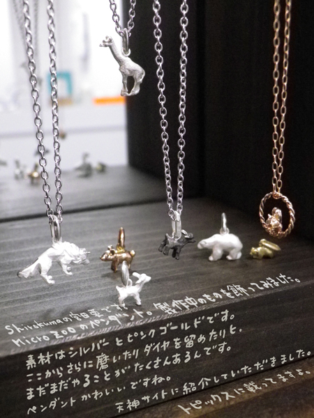 キリンりすヤギ狼ブタペンダントピンクゴールドネックレス