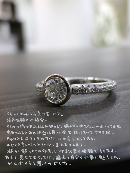 福岡engagement ring婚約指輪