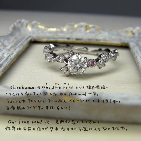 オーダー婚約指輪プラチナピンクトルマリン