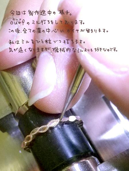 120604ミル打ち結婚指輪
