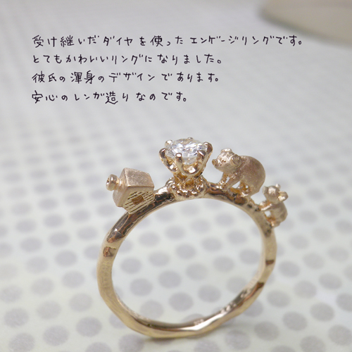 婚約指輪リフォームピンクゴールド