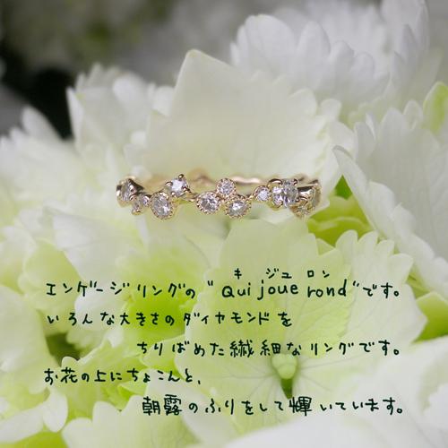 婚約指輪シロクマ