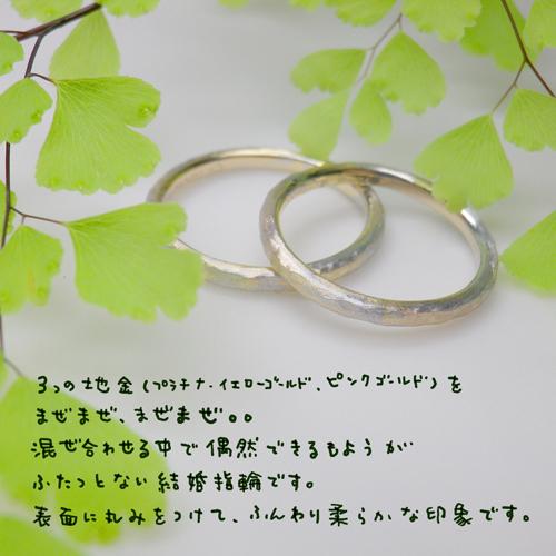k結婚指輪