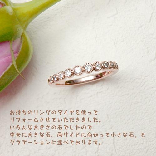 婚約指輪ハーフエタニティー