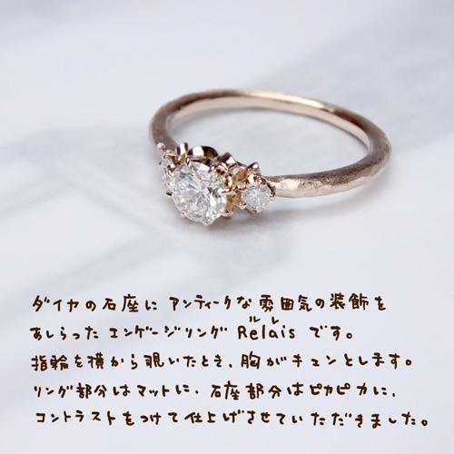 結婚指輪ルレ1