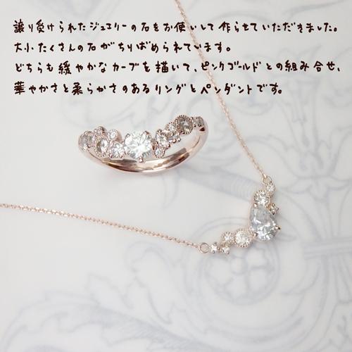 ダイヤモンドリングペンダント