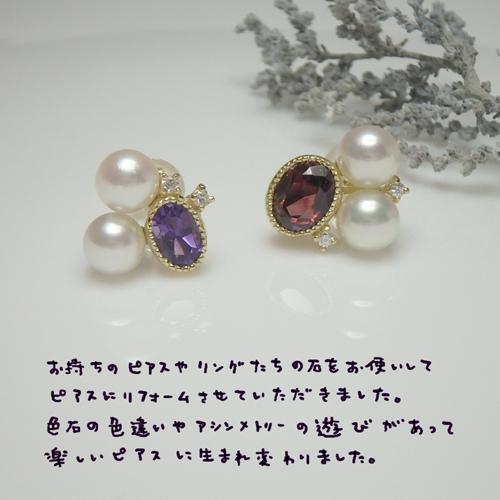 真珠のピアス