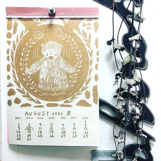 しろくまの金メダルカレンダー