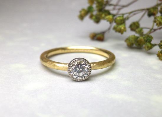 ミル打ちの婚約指輪