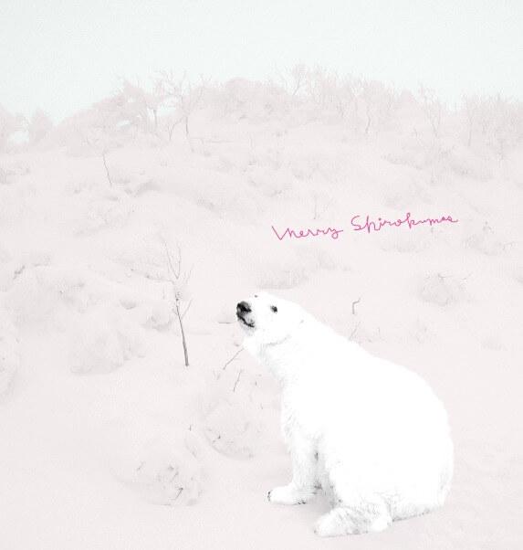 しろくまのクリスマスカード2019