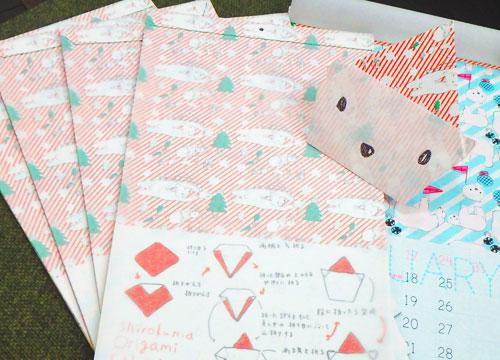 しろくまの折り紙カレンダー
